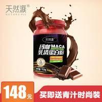 big brand product